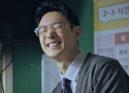 5 ซีรีส์ห้ามพลาด!! ของโอปป้าหน้าเด็ก 'อีเจฮุน'